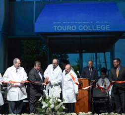 Touro College of Osteopathic Medicine - New York